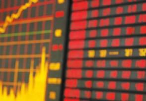 股票高开是什么意思为什么会出现这种情况