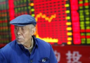 股票点数什么意思股市上涨一个点多少钱
