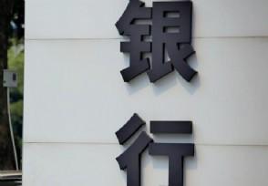 中国银行股票走势 今日最新股价是多少