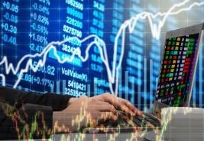 美股周五收盘走高 亚马逊股价创历史新高