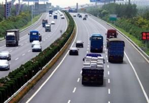 高速公路A股一季度亏损1.3亿 相关概念股一览