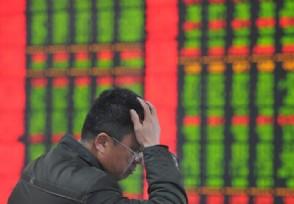 贵金属板块午后下挫 荣华实业股价下跌超过5%