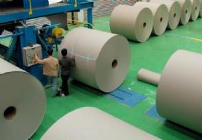 9省纸厂罕见同涨价 相关上市公司盈利两极分化