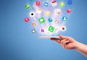 智能手机概念股异动 水晶光电股价上涨超5%