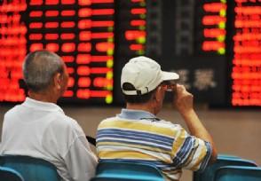 三大股指震荡走势 两市个股跌多涨少
