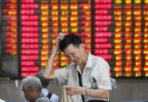 持仓市值已高达113亿元 葛卫东转战A股收益丰厚