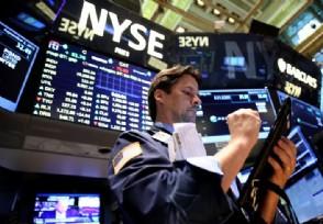 多重利好助推下 美能源类股票集体大涨