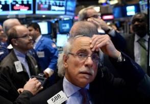 美国单日新增确诊病例逾2.5万例 美股走势报告如何