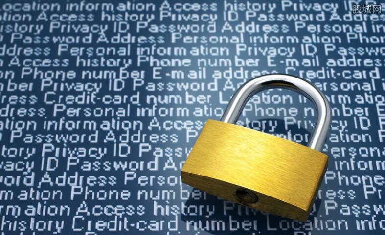个人信息保护法将制定