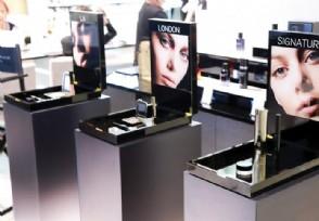 化妆品概念股早盘走强 御家汇等个股纷纷上涨