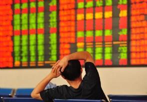 借用他人账户买卖股票 国元证券总经理被罚款8万元
