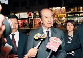 港媒:赌王何鸿燊逝世 他旗下有多少家上市公司?