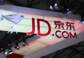 京东宣布与快手战略合作公司股票收盘涨超5%