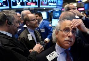 美标普500指数重回3000点 银行股花旗涨近9%