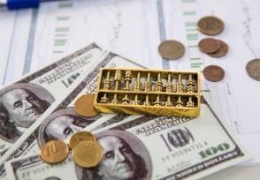 人民币对美元汇率 开盘后路走跌