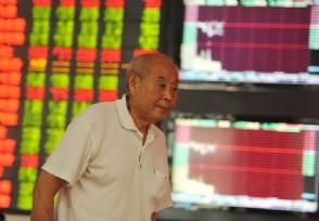 深交所对四股发出外资持股预警 索菲亚首次触及