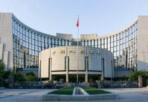 央行2400亿元逆回购 银行概念股一览