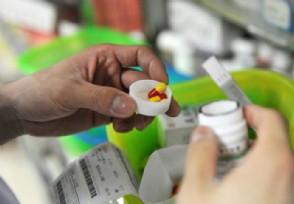法国宣布禁用羟氯喹治疗新冠 相关股票会受影响吗