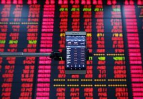 招商证券中期策略 关注金融为代表的低估值板块