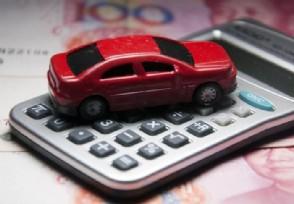 汽配概念股早盘异动拉升金杯汽车股价上涨逾5%