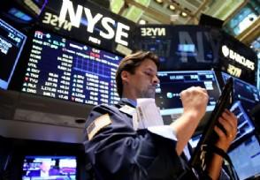 美股周五收盘涨跌不一5月份纳指上涨6.75%