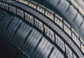 轮胎概念股异动走强贵州轮胎等个股表现活跃
