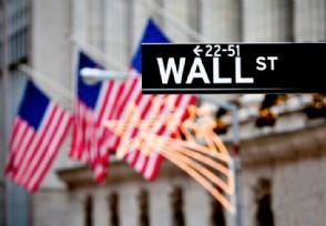 达达集团更新招股书 募集金额约在3.03亿美元