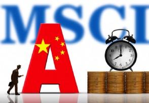 中芯国际启动A股上市 国产半导体的崛起之路有多长