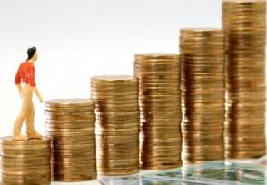 焦作万方定增募资12亿元 和泰安成认购2.28亿股