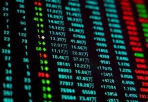 2020端午节放假安排 股市共休市几天?