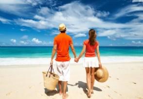 文旅部提醒切勿前往澳大利亚旅游 周五旅游板块迎大涨