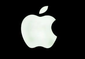 苹果股价创历史新高 市值达1.43万亿美元