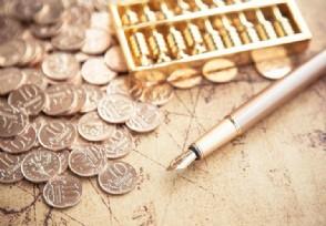 蜂巢能源注册资本增至15亿元 国投招商战略性入股