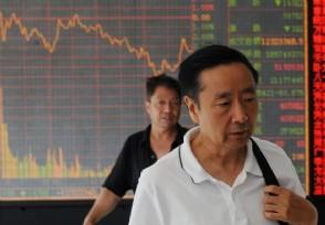 发改委:海南自贸港不会冲击香港 海南概念股走势如何