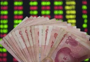 鱼向东:内蒙古上市公司回报投资者力度在加大