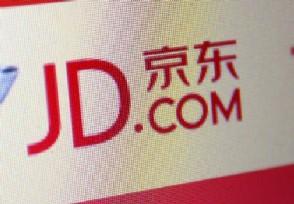 京东IPO指导价 为何选择在香港二次上市