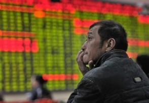 全球资本市场同步暴跌 股票这样操作心不慌