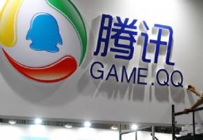腾讯游戏年会将举行 云游戏板块成为发力点
