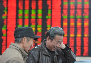 股市利好很多风险可控 可以大胆干了