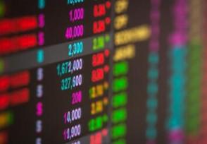 三大股指集体高开 行业板块多数上涨