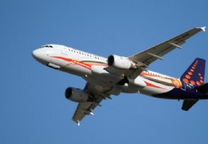 北京前往各地航班大面积取消 航空公司股价或受影响