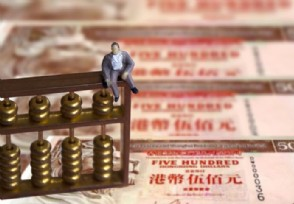 创维集团要约回购不超4亿股 每股2.80港元