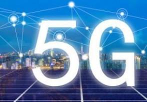 5G概念持续走强 大唐电信等5股涨停