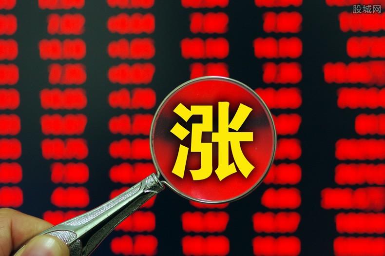 央行降息股票上涨