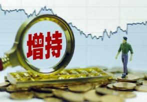 长沙银行完成稳定股价措施 大股东增持逾1000万股