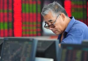 A股市场低估值策略失♂效基金大咖相信终将会●回归