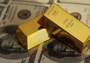 黄金概念股早盘拉升 赤峰黄金等个股表现亮眼
