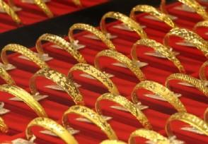 黄金概念股异动拉升 紫金矿业等个股均有不错表现