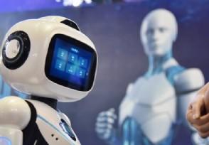 机器人概念股早盘异动 上海沪工等个股表现亮眼