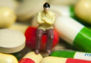 美国最大保健品GNC破产竟让这家A股公司损失惨重